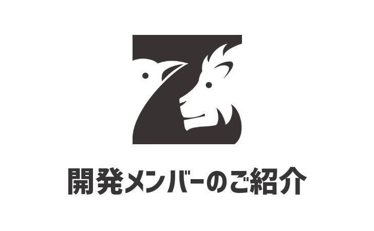 zoopress-member