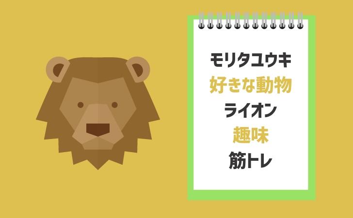 zoowp-yuukimorita-prof